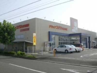 ドラッグユタカ北方高屋店の画像