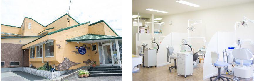 キムラ歯科クリニックの画像
