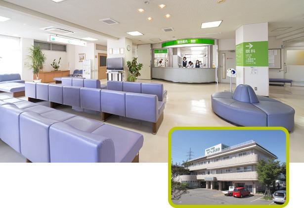 つくし野病院の画像