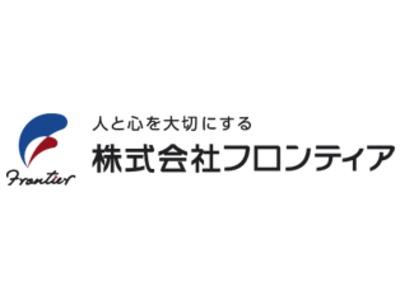 フロンティア薬局江崎店(仮称)の画像