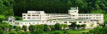 大湯リハビリ温泉病院の画像