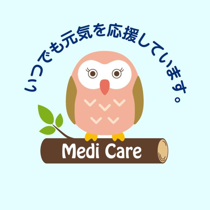 健康館薬局の画像