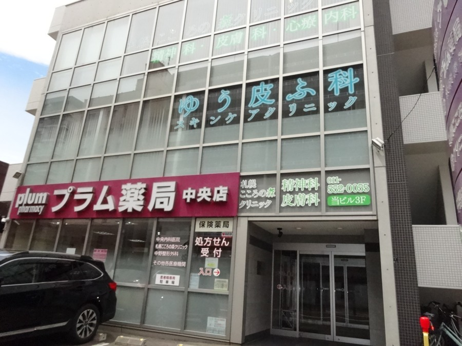 株式会社日本ケミカルの画像