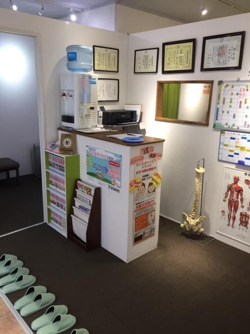 油谷整骨鍼灸院の画像