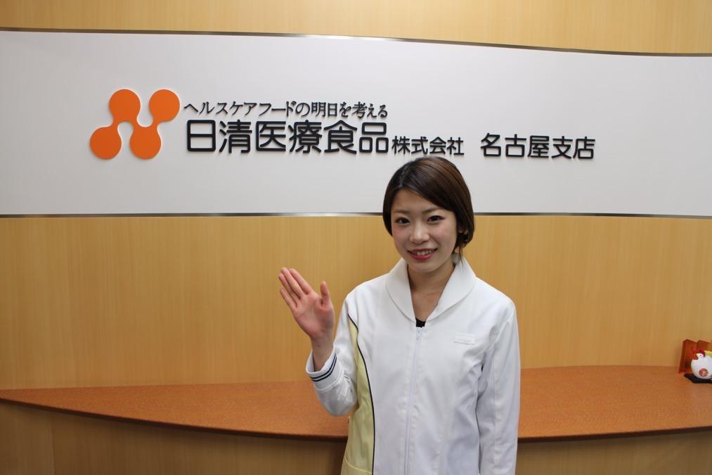 日清医療食品株式会社 短期入所生活介護施設さくらんぼ内の厨房の画像