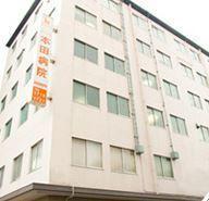 本田病院の画像