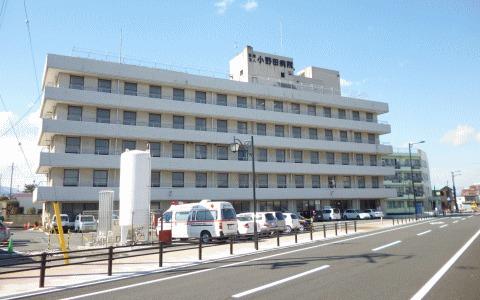 小野田病院の画像