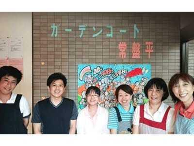ガーデンコート常盤平【グループホーム】の画像
