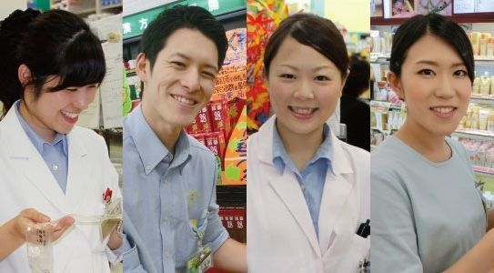 杏林堂薬局 掛川花鳥園前店の画像