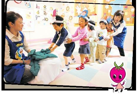 ドラキッズイオン京橋店教室の写真1枚目:小学館集英社プロダクションの幼児教室です♪