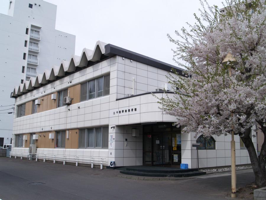 札幌市二十四軒南保育園の画像
