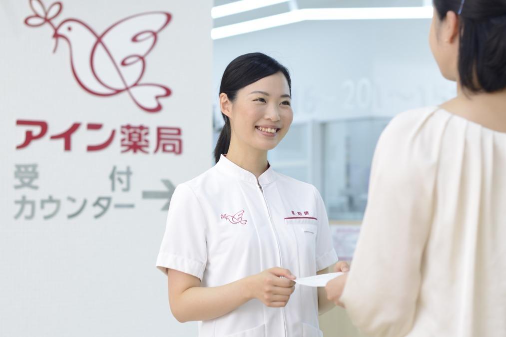 アイン薬局古川店の画像