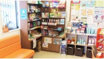 くるみ薬局平野店の画像