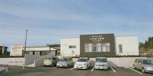 九谷道場の画像