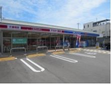 アカカベ薬局 西鴻池町店の画像