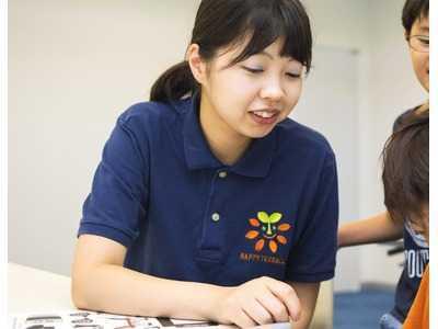 発達改善スクール ハッピーテラス新所沢教室(児童指導員の求人)の写真15枚目: