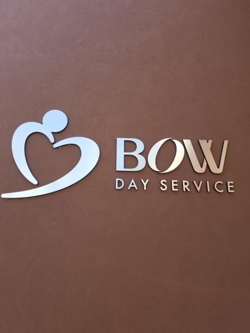 児童デイサービスBOW開明Ⅰの画像