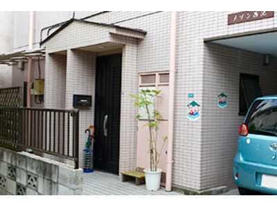 ホームケアセンター西池袋【デイサービス】の画像