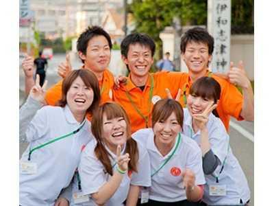 ポラリスデイサービスセンター武庫之荘2の画像