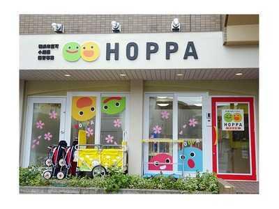 HOPPA青葉台園