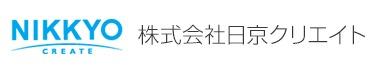 株式会社日京クリエイト 茨城県常総市豊岡町の福祉施設内の厨房の画像