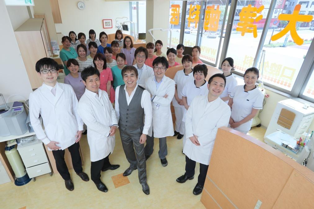 医療法人輝翔会 西大津歯科医院(歯科医師の求人)の写真1枚目:マニュアルを完備し基礎から専門分野まで学べます!