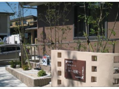 住宅型有料老人ホーム和 桜館の画像