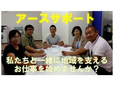 アースサポート大和(介護職/ヘルパーの求人)の写真5枚目:定期的に勉強会を行っております!