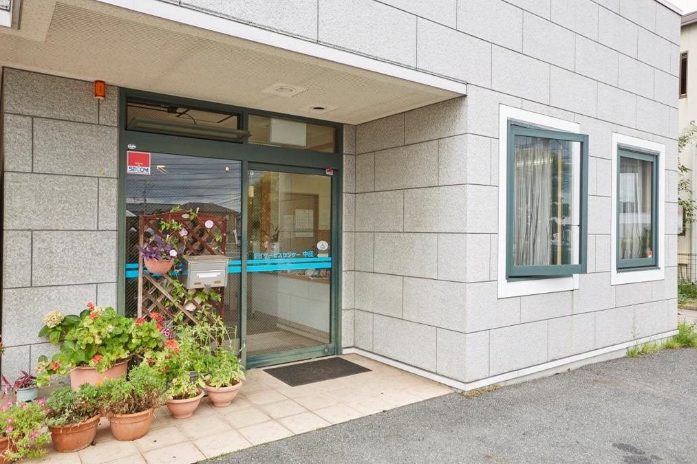 デイサービスセンター中庄の画像