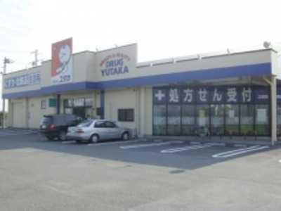 ドラッグユタカ真正店の画像