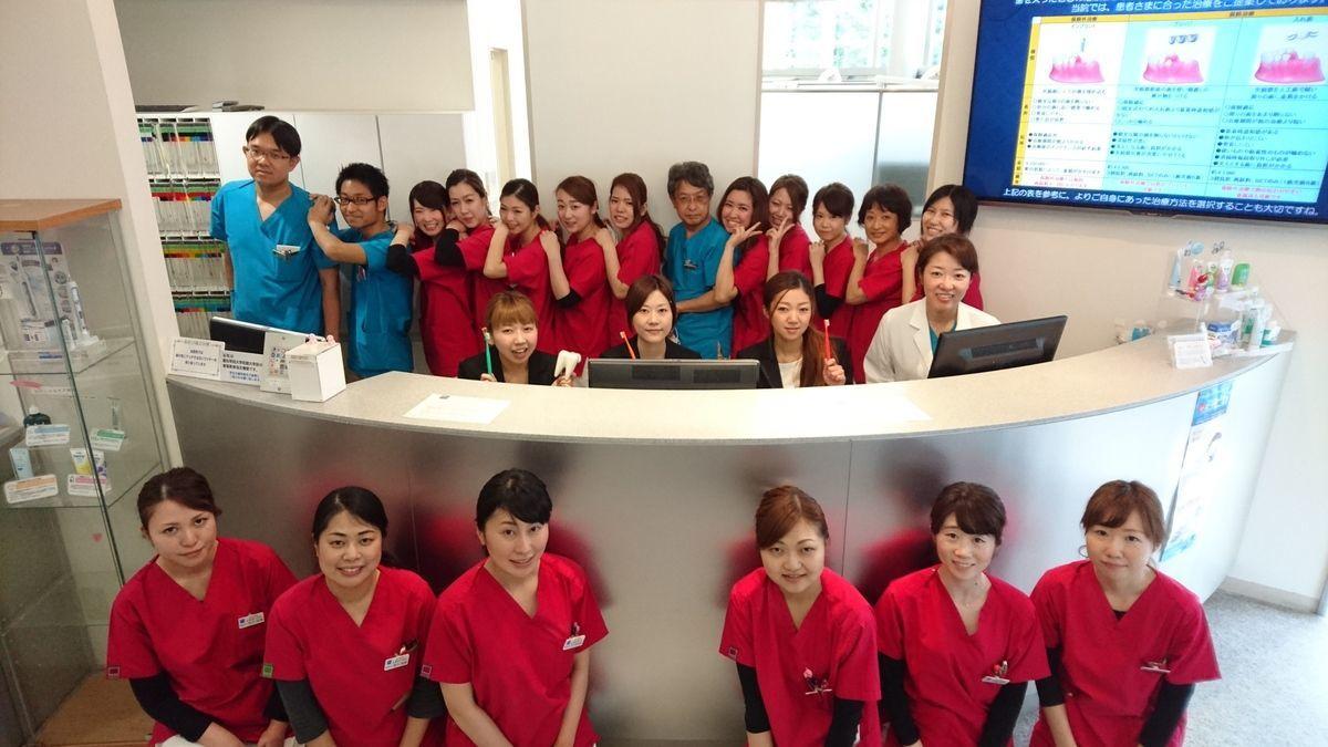 医療法人社団神明会 佐藤歯科医院の画像
