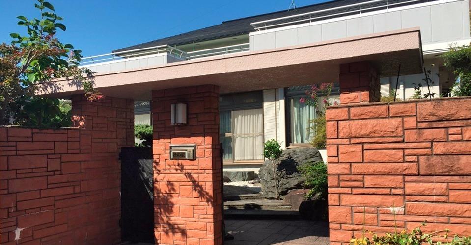 リハビリデイサービス緑の家の画像