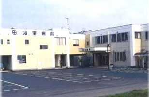 海宝病院(看護師/准看護師の求人)の写真: