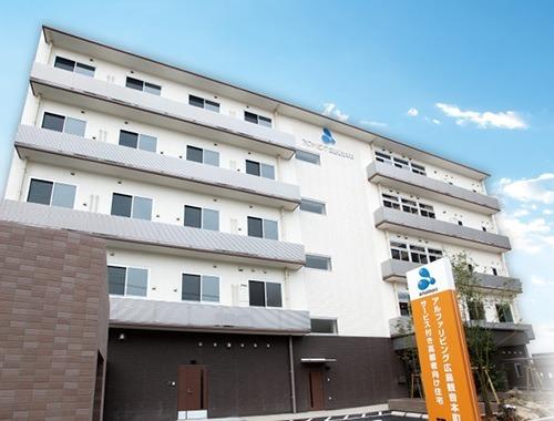 アルファリビング広島観音本町の画像