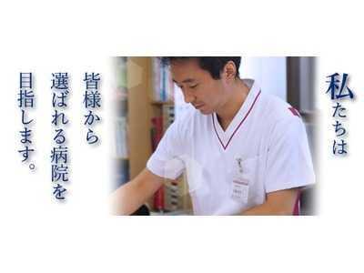 社会医療法人東明会 原田病院の画像