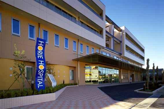 堀江病院の画像