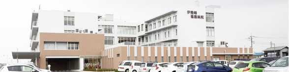 伊勢崎福島病院の画像