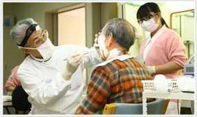 医療法人 谷歯科医院【訪問診療】の画像