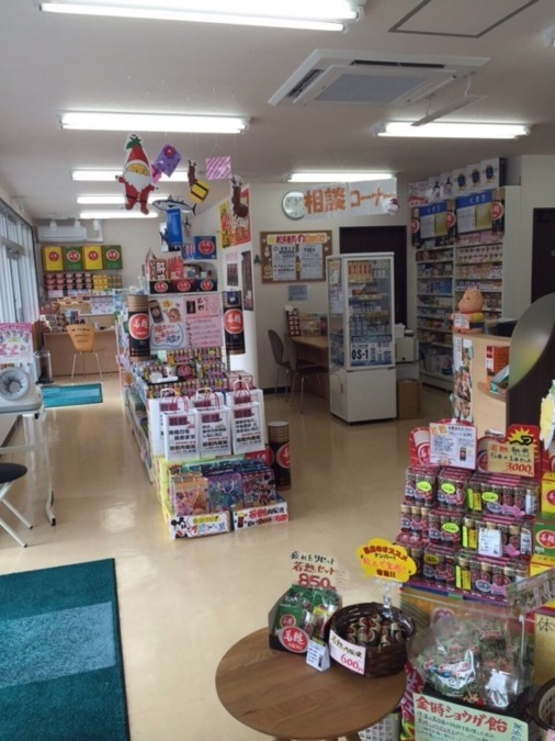 松井薬局浦添店の画像