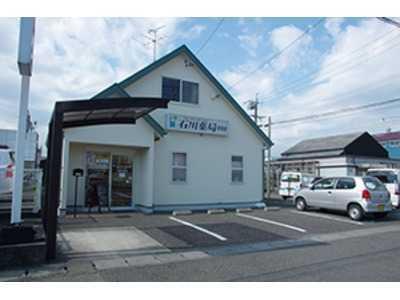 石川薬局沓谷店の画像