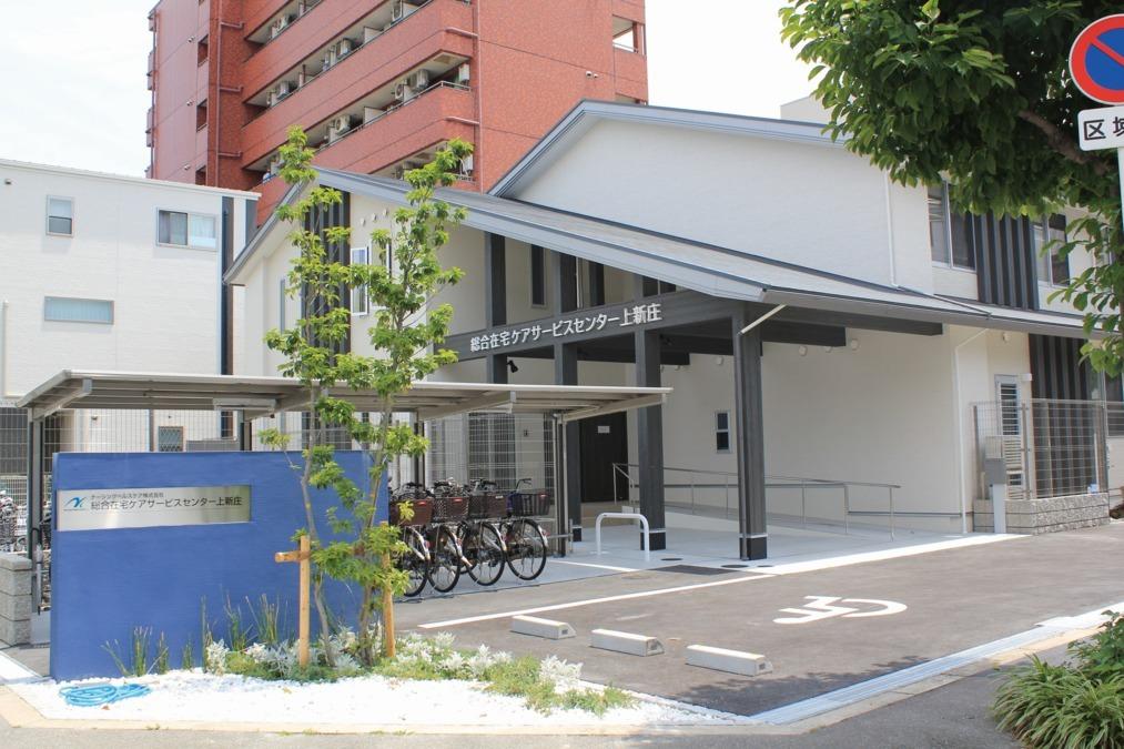ケアプランセンター上新庄の画像