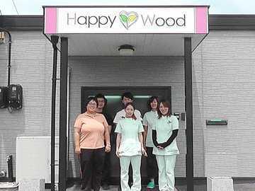 訪問看護ステーション ハッピーウッドの画像