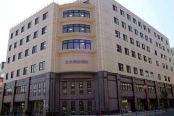 東京洪誠病院の画像