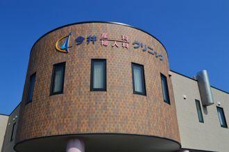 今井産科婦人科クリニック(助産師の求人)の写真:静岡市葵区末広町の今井産科婦人科クリニックです