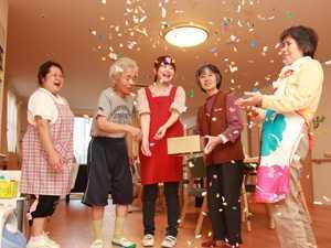 愛の家グループホーム 東船橋の写真1枚目: