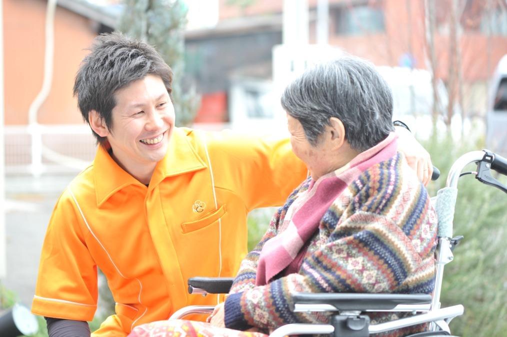 居宅介護支援事業所はぴねすさぽーと滋賀支店の画像