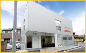 都岡歯科医院(歯科医師の求人)の写真1枚目: