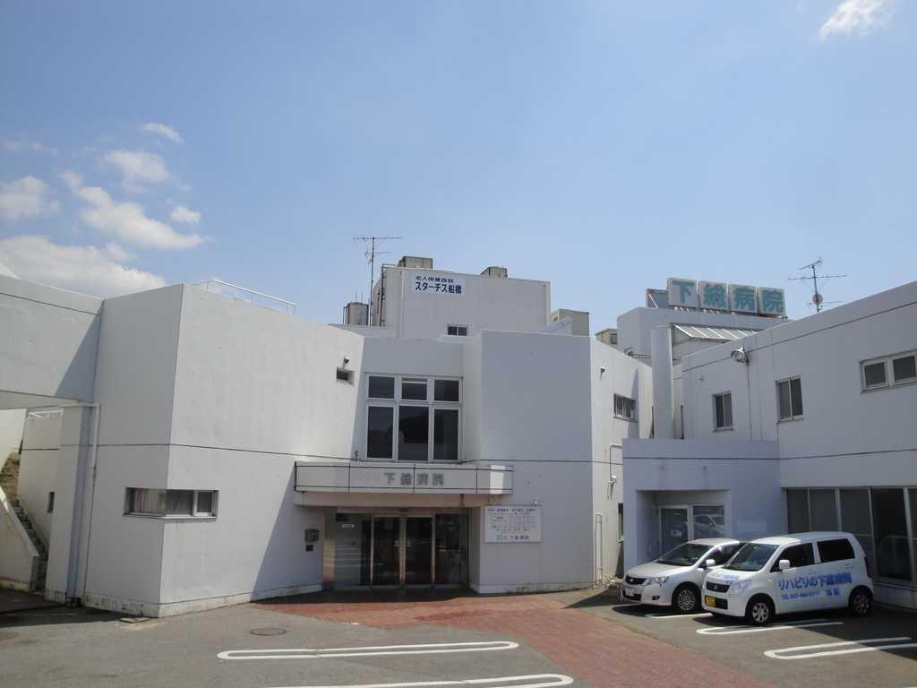 介護老人保健施設スターチス船橋【デイケア】の画像