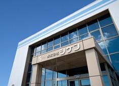 株式会社シケン大阪技工所の画像