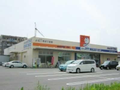 ドラッグユタカ安井店の画像